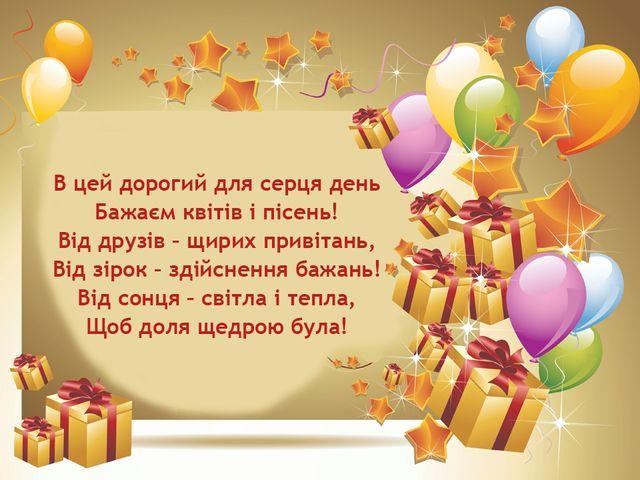 Поздравления с днем рождения маме от сына смс