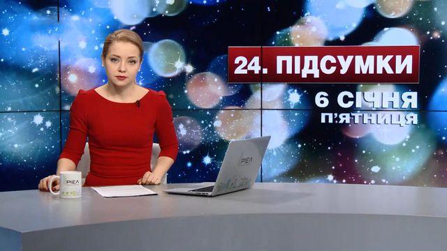 Воры законе последние новости