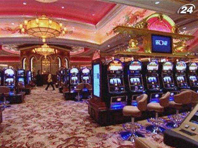 Вакансії в казино Азії 244 ФЗ, який надає nakozanie для відвідувачів підпільного казино