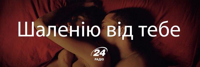 Кохай українською: 12 романтичних слів для ваших близьких - фото 142225