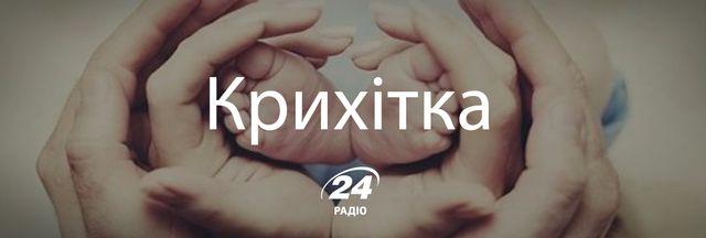 Кохай українською: 12 романтичних слів для ваших близьких - фото 142229