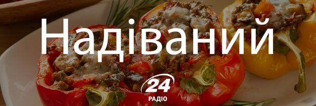 13 колоритних українських слів, незамінних на кухні - фото 146961