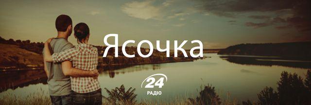 Кохай українською: 12 романтичних слів для ваших близьких - фото 142223