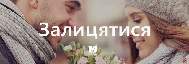 """Говори красиво: 10 """"весняних"""" українських слів, які вас надихнуть - фото 154889"""