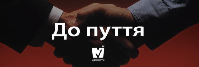 Говори красиво: 12 українських слів, якими ви здивуєте своїх друзів - фото 156682