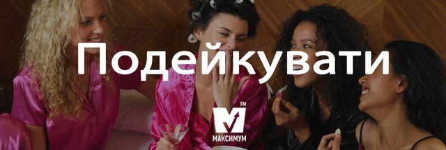 Говори красиво: 10 українських слів, які замінять наш суржик - фото 160659