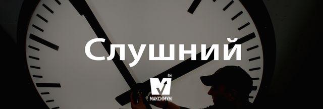 Говори красиво: 12 українських слів, якими ви вразите своїх рідних - фото 158478