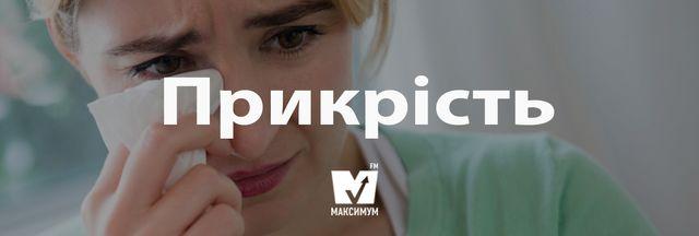 Говори красиво: 10 українських слів, які збагатять вашу мову - фото 162232
