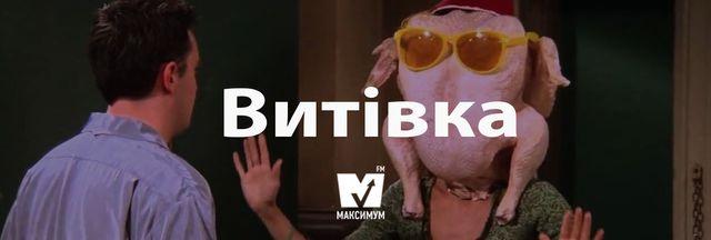 Говори красиво: 10 українських слів, які збагатять вашу мову - фото 162239