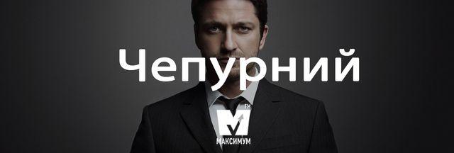Говори красиво: 10 українських слів, які замінять наш суржик - фото 160651