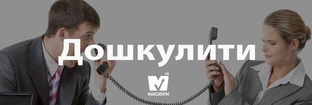 Говори красиво: 10 українських слів, які збагатять вашу мову - фото 162234