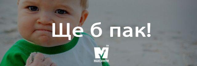 Говори красиво: 10 українських слів, які замінять наш суржик - фото 160668