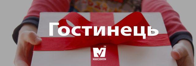 Говори красиво: 10 українських слів, які збагатять вашу мову - фото 162243