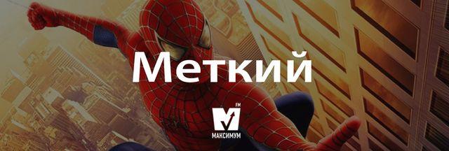 Говори красиво: 12 українських слів, якими ви здивуєте своїх друзів - фото 156648