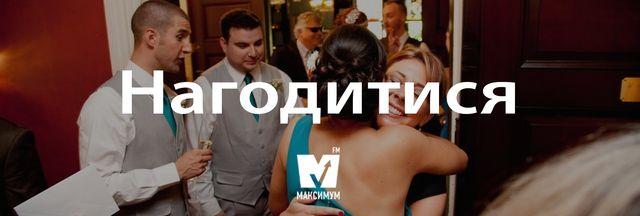 Говори красиво: 12 українських слів, якими ви вразите своїх рідних - фото 158295