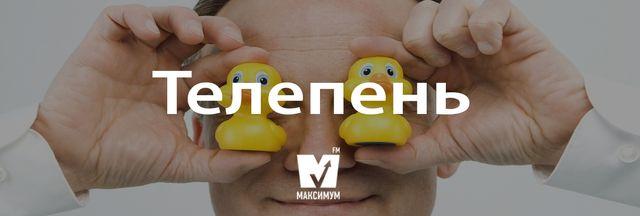 Говори красиво: 12 українських слів, якими ви вразите своїх рідних - фото 158470