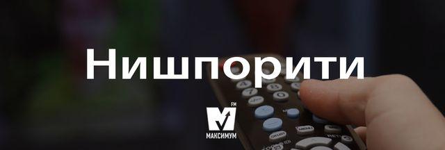 Говори красиво: 12 українських слів, якими ви вразите своїх рідних - фото 158307