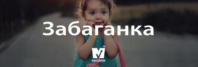 Говори красиво: 12 українських слів, якими ви вразите своїх рідних - фото 158269