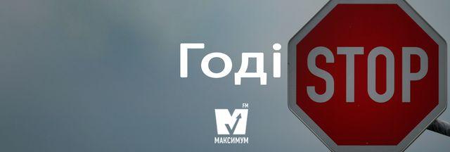 Говори красиво: 10 українських слів, які замінять наш суржик - фото 160663