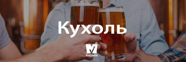 Говори красиво: 12 українських слів, якими ви здивуєте своїх друзів - фото 156659