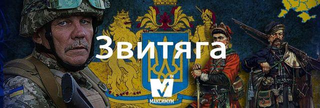 Говори красиво: 10 слів, які має знати кожен українець - фото 167532