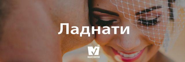 10 красивих українських слів, якими ви здивуєте своїх друзів - фото 163565