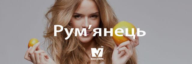 10 красивих українських слів, якими ви здивуєте своїх друзів - фото 163564