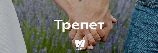 10 красивих українських слів, якими ви здивуєте своїх друзів - фото 163569