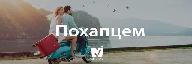 10 красивих українських слів, якими ви здивуєте своїх друзів - фото 163573