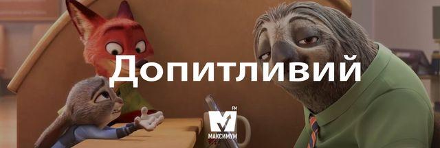 10 красивих українських слів, якими ви здивуєте своїх друзів - фото 163570