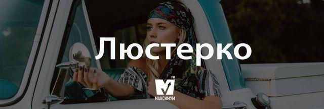 Говори красиво: 10 українських слів, які збагатять ваш словниковий запас - фото 184286