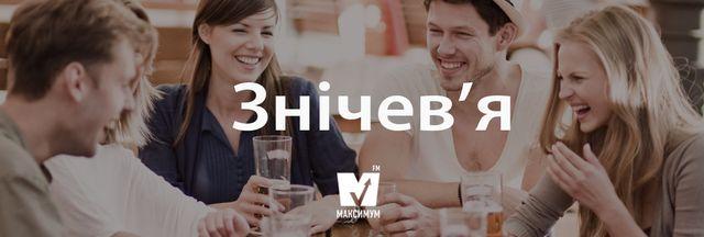 Говори красиво: 10 українських слів, які збагатять ваш словниковий запас - фото 184281