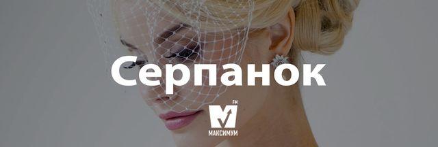 Говори красиво: 10 українських слів, якими ви здивуєте своїх друзів - фото 185863