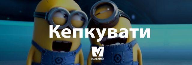 Говори красиво: 10 українських слів, якими ви здивуєте своїх друзів - фото 185861