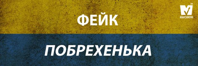 12 красивих українських слів, які замінять популярні запозичення - фото 190357