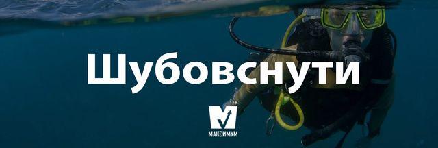 Говори красиво: 10 українських слів, якими ви здивуєте своїх друзів - фото 185864