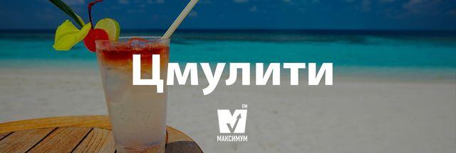 Говори красиво: 10 українських слів, якими ви здивуєте своїх друзів - фото 185850