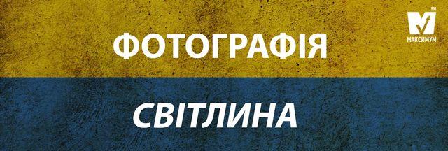 12 красивих українських слів, які замінять популярні запозичення - фото 190374