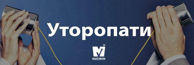 Говори красиво: 10 українських слів, якими ви здивуєте своїх друзів - фото 185852