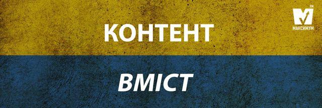 12 красивих українських слів, які замінять популярні запозичення - фото 190356