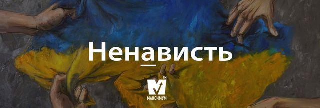 Говори красиво: правильні наголоси в українських словах, які вас здивують - фото 197147