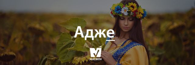 Говори красиво: правильні наголоси в українських словах, які вас здивують - фото 197134