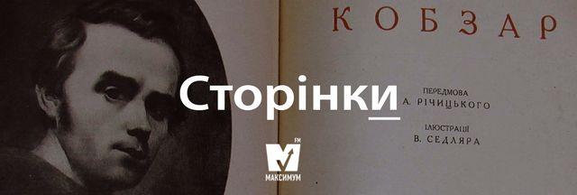 Говори красиво: правильні наголоси в українських словах, які вас здивують - фото 197135