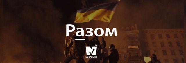 Говори красиво: правильні наголоси в українських словах, які вас здивують - фото 197141