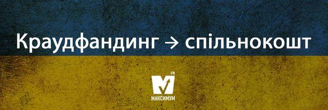 20 гарних українських слів, які замінять популярні запозичення - фото 203349