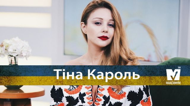 10 українських зірок, які принципово не виступають у Росії - фото 206635