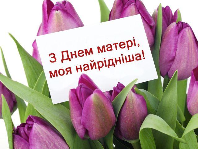 Привітання для жінок у картинках - фото 247012