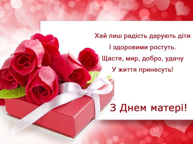 Побажання для сестри чи подруги - фото 247028