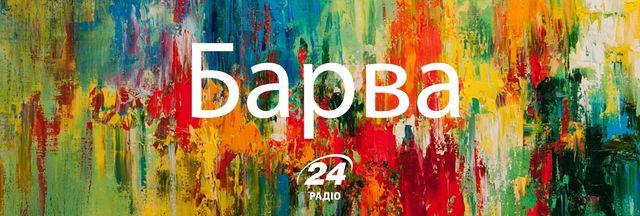 Говори красиво: 15 українських слів, які замінять наш суржик - фото 140168