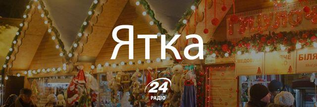 Говори красиво: 15 українських слів, які збагатять наше спілкування - фото 149339